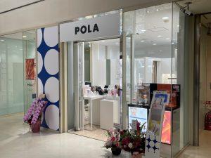 POLA (1)